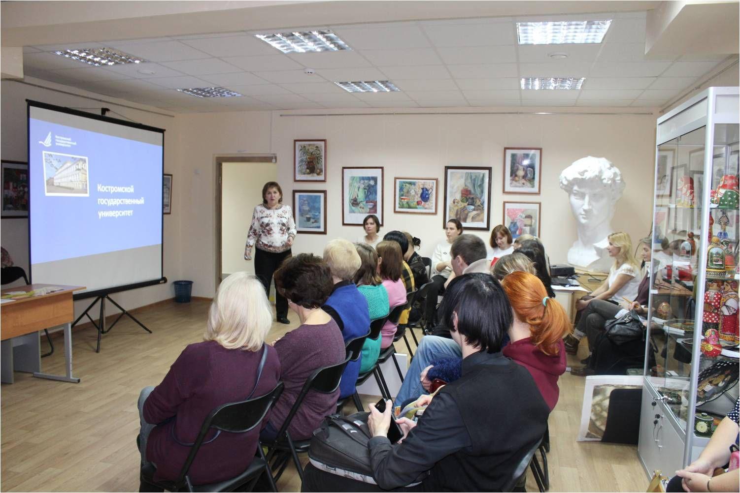 krasota seminar