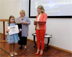 Nagrajdenie Kazakova