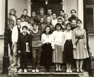 Выпуск 1989