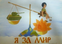 Полегаева Екатерина