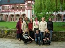 Прогулки по Германии